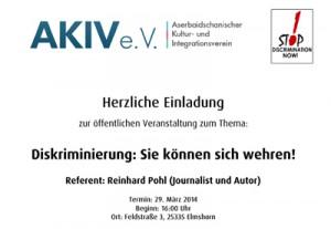 AKIV Veranstaltung Diskriminierung Sie können sich wehren, 29.3.2014